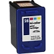 Color Reman Cartridge - C8728AN (HP 28) (190 page yield)