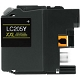 Yellow Compatible Cartridge - LC205Y (XXL)